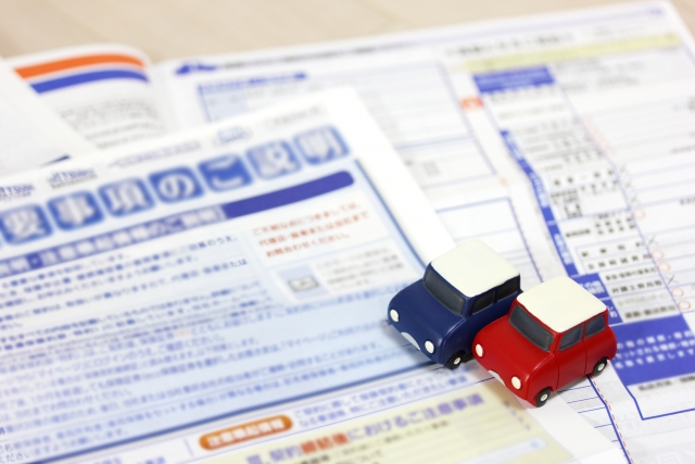 自動車保険の選び方のポイントを紹介